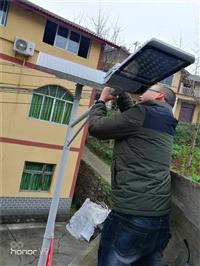 貴州太陽能路燈廠批發零售 性價比高