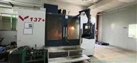 機械廠急售二手高鋒VMC137立式加工中心