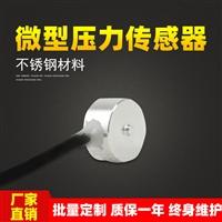 压力传感器生产厂家