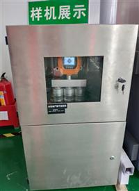 自来水厂 厂界氮氧化物监测系统 采购热线