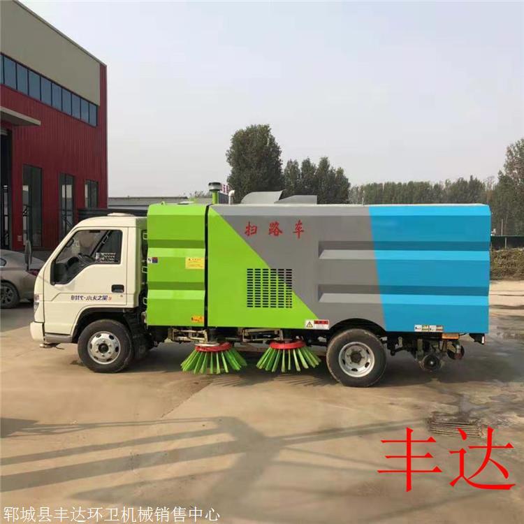 江西扫路车多少钱一辆燃油式扫路车