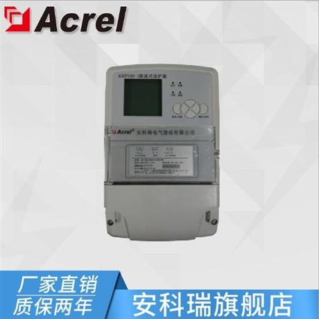 ACSP200-1电气防火限流保护器详细介绍