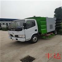 贵州市小型扫路车价格工业园道路清扫车供应商