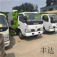 小型扫路车价格多少钱大型垃圾清扫车