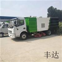咸阳扫路车多少钱大型煤矿道路洗扫车