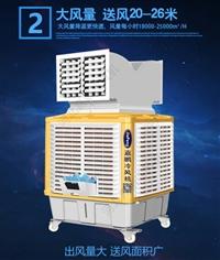 工业冷风机零售 工业冷风机品牌有哪些安全可靠