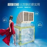 工业冷风机和空调对比 工业冷风机工作原理不二之选