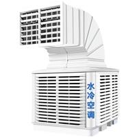 河南工业冷风机 工业冷风机效果不二之选