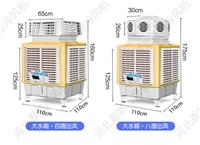 工业冷风机和空调对比 工业冷风机的优缺点安全可靠