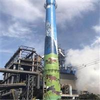 鞍山市锅炉烟囱刷航标色环单位