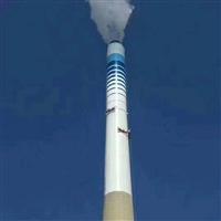 丹东市55米大烟囱刷航标单位