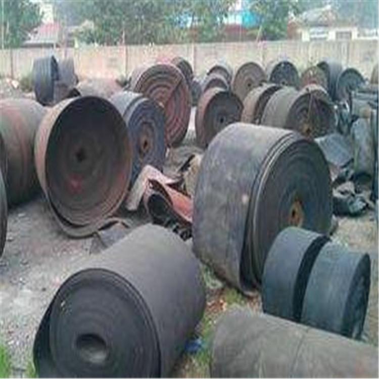 旧输送带回收橡胶带回收旧皮带回收二手皮带回收码头煤矿电厂万宁市