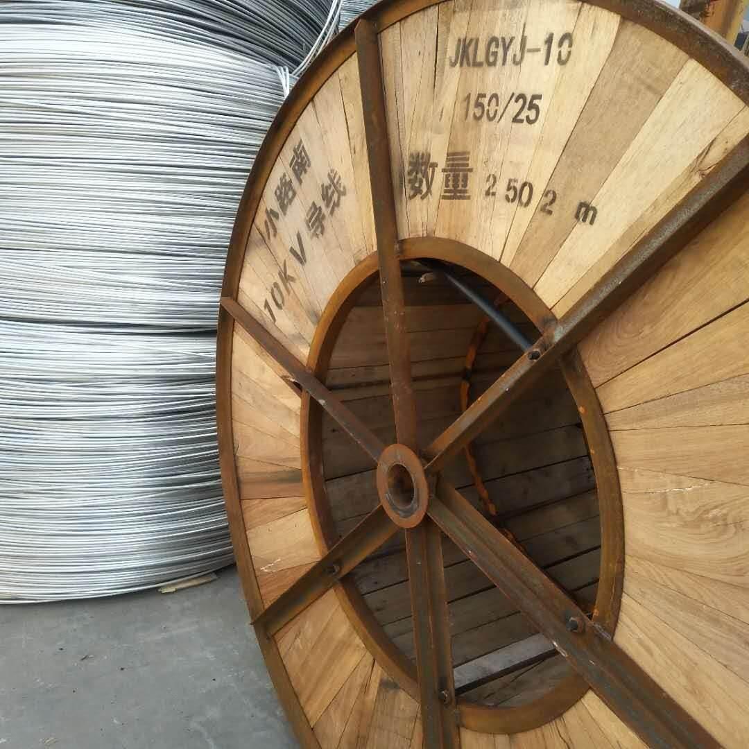 钢芯铝绞线厂家广西大征JL/G1A-300/40现货销售