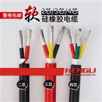 控制硅橡胶电缆YGG32安装敷设-30度软导体