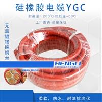 陶瓷化250度绝缘XKGG22硅橡胶电缆