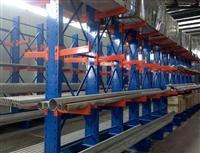 懸臂貨架免費定製 BG真人和AG真人鋼材貨架  直接廠家設計生產 品質有保障