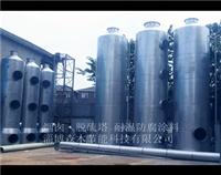 淄博森木节能厂家供应 高温型MC-2耐酸防腐涂料