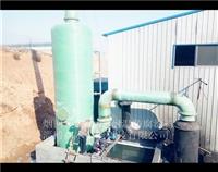 淄博森木节能厂家供应 有机硅耐温防腐涂料