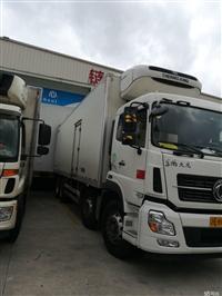上海到北京冷藏物流公司、冷藏物流、上海到广州冷藏物流公司、上