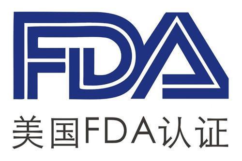 仙桃医用口罩FDA注册检测机构