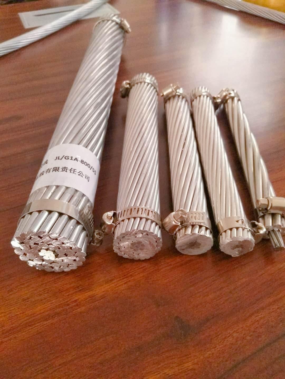 钢芯铝绞线厂家LGJ-120/70广东大征现货销售
