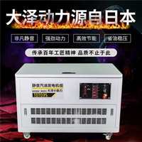 三项40kw汽油发电机型号TOTO50