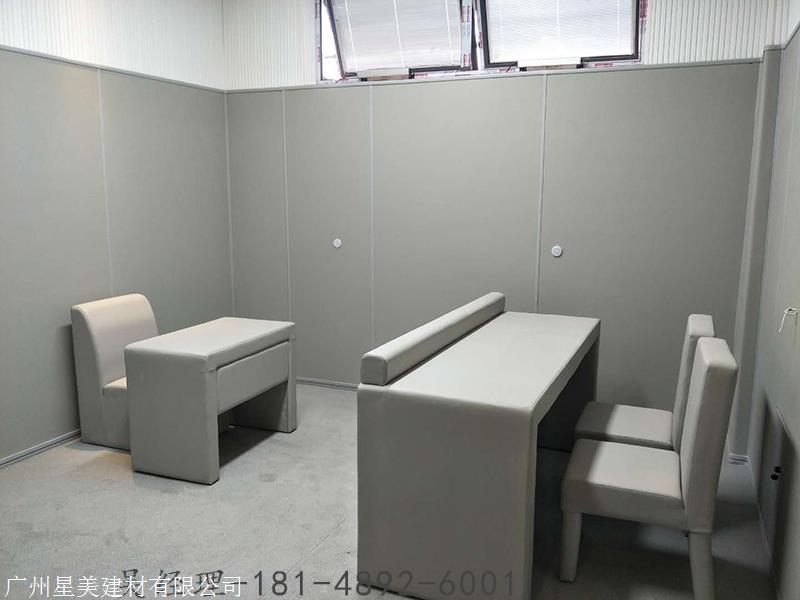 纪检监察留置间墙面防撞软包-新材料选用标准