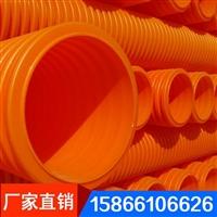 MPP波纹管电力电缆管排水管