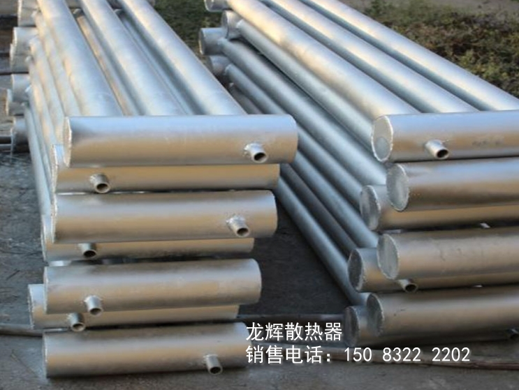 蒸汽型光面管散熱器_光排管散熱器_鋼制光排管散熱器