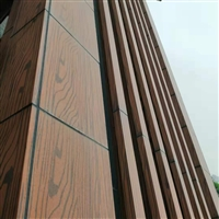 天津廠家木紋鋁單板外墻裝飾