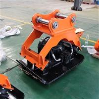 衡水市小型挖掘机夯实器XXB 挖掘机震动夯实器 小型挖掘机夯实器X