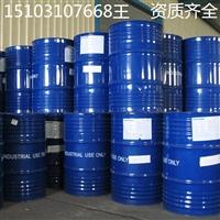 上海长期回收丙烯酸乙酯价格行情、库存过期回收
