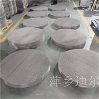 CY700型丝网波纹填料金属304丝网波纹填料 精馏塔填料
