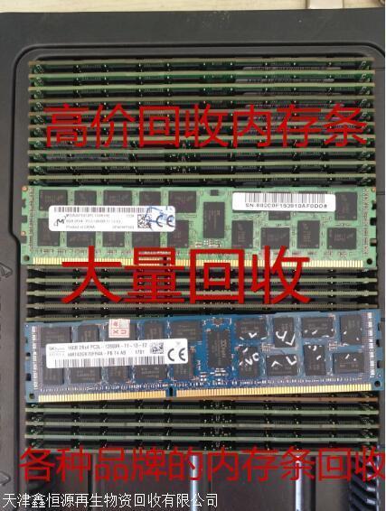 郑州惠普580g9服务器回收咨询:新闻