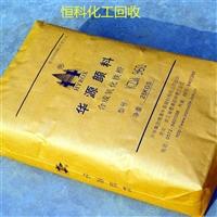 回收H发泡剂价格