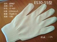 好线手套6项标准