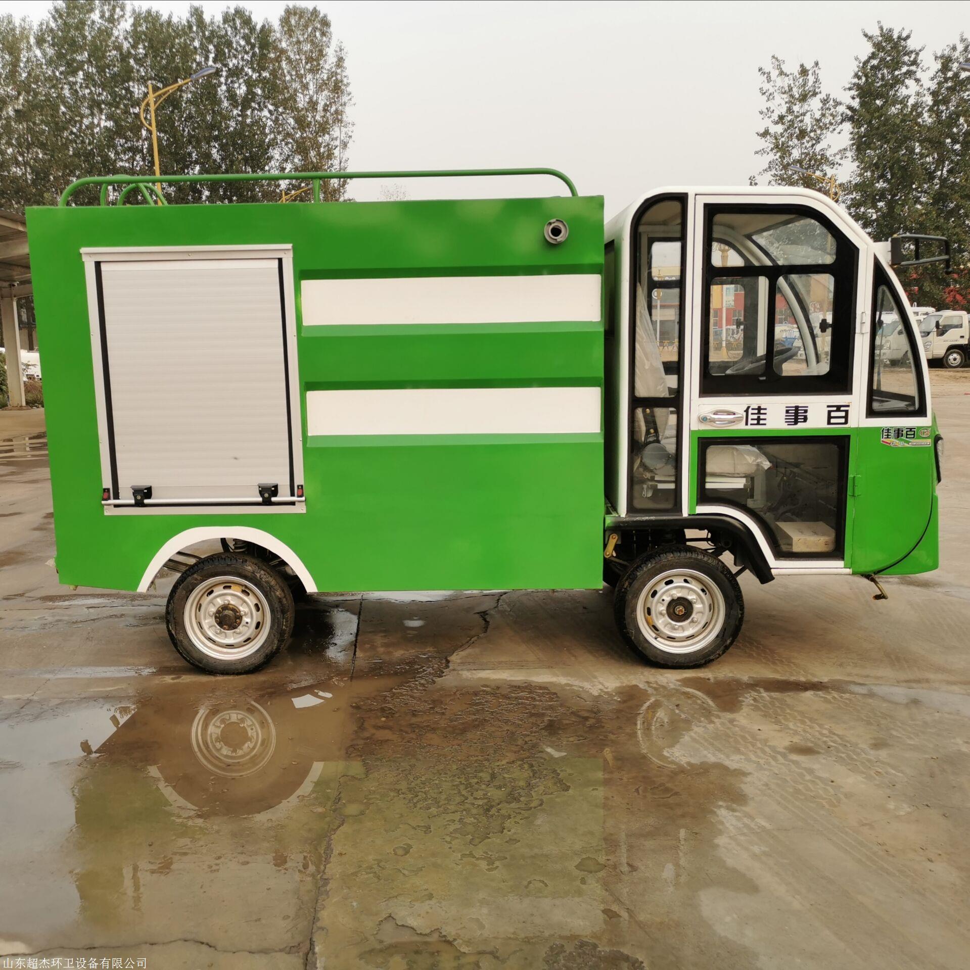 小型电动高压清洗车价格,小型电动高压清洗车厂家