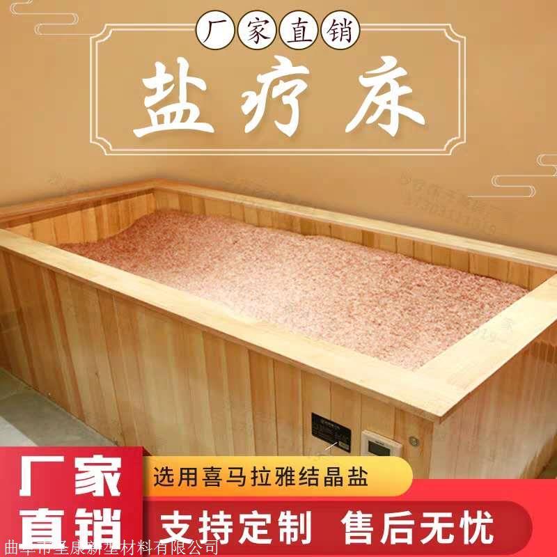 沙疗床沙灸床 包邮 制作 厂家直销