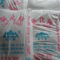 衢州市回收组合聚醚-回收慢回弹聚醚-回收硬泡聚醚