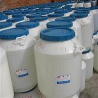 吉林市回收组合聚醚-回收组合聚醚厂家电话-回收组合聚醚价格