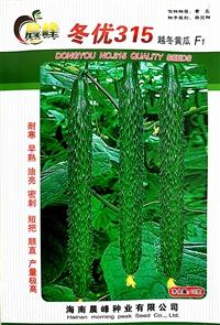 冬優315黃瓜種子種植