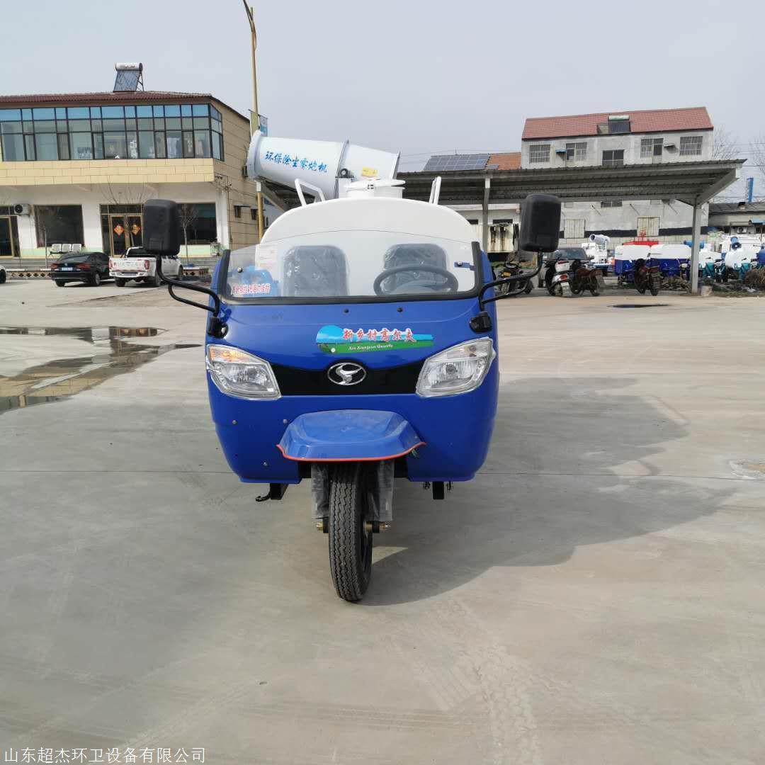 厂家直销小型电动洒水车包邮发货