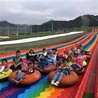 超級漂亮的彩虹滑道XXB 七彩滑道樂園整體規劃 彩虹滑道XXB坡度要