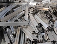铝合金回收、高价收购铝合金