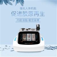 深热塑 RET多维射频美容仪 内脏溶脂瘦身塑形ManBetX万博下载