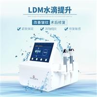 LED水滴超声美容仪  紧致提升修复护理术后修复 韩国进口美容ManBetX万博下载