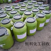 长期大量回收H发泡剂