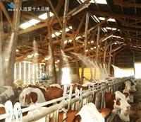 文山养牛场高压喷雾除臭设备