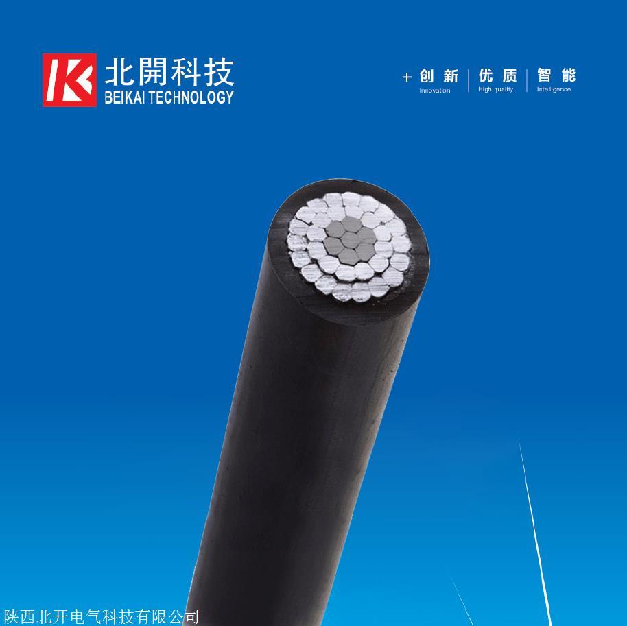 厂家直销陕西架空绝缘导线,西安钢芯绝缘导线,钢芯铝绞线厂家