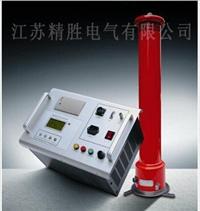 北京便攜式直流高壓發生器價格低